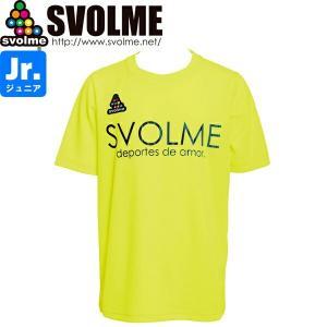 SVOLME スボルメ ジュニア ロゴTRトップ プラシャツ 1191-11200-LIM サッカー フットサル|hiyamasp