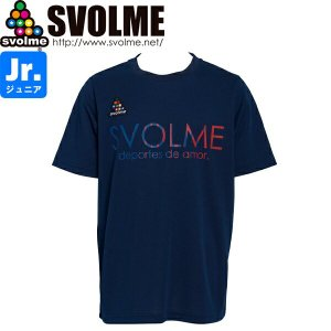 SVOLME スボルメ ジュニア ロゴTRトップ プラシャツ 1191-11200-NVY サッカー フットサル|hiyamasp