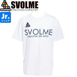 SVOLME スボルメ ジュニア ロゴTRトップ プラシャツ 1191-11200-WHT サッカー フットサル|hiyamasp
