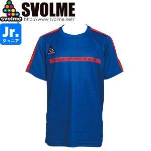 SVOLME スボルメ ジュニア ジオメトリックTRトップ プラシャツ 1191-11400-BLU サッカー フットサル|hiyamasp