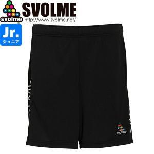 SVOLME スボルメ ジュニア TRショーツ プラパン 1191-11802-BLK サッカー フットサル|hiyamasp