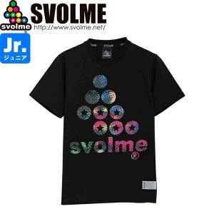 SVOLMEスボルメ ジュニア BLASTロゴTシャツ 1191-12500-BLK サッカー フットサル hiyamasp