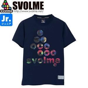 SVOLMEスボルメ ジュニア BLASTロゴTシャツ 1191-12500-NVY サッカー フットサル hiyamasp