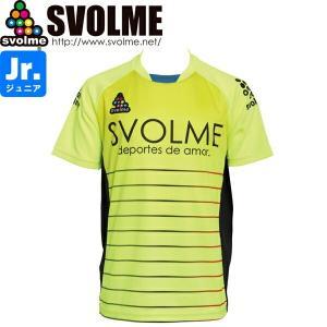 SVOLME スボルメ ジュニア ボーダーTRトップ プラシャツ 1191-23200-LIM サッカー フットサル|hiyamasp