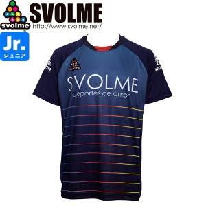 SVOLME スボルメ ジュニア ボーダーTRトップ プラシャツ 1191-23200-NVY サッカー フットサル|hiyamasp