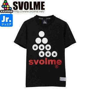 SVOLMEスボルメ ジュニア クラシックロゴTシャツ 1191-23900-BLK サッカー フットサル hiyamasp