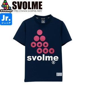 SVOLMEスボルメ ジュニア クラシックロゴTシャツ 1191-23900-NVY サッカー フットサル hiyamasp