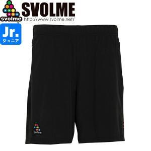 SVOLME スボルメ ジュニア シンプルショーツ プラパン 1191-24102-BLK サッカー フットサル|hiyamasp