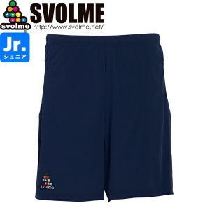 SVOLME スボルメ ジュニア シンプルショーツ プラパン 1191-24102-NVY サッカー フットサル|hiyamasp