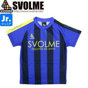 SVOLME スボルメ ジュニア サマー軽量ストライプトップ プラシャツ 1192-41600-BLU 限定モデル サッカー フットサル hiyamasp