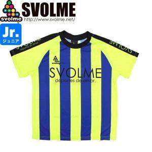 SVOLME スボルメ ジュニア サマー軽量ストライプトップ プラシャツ 1192-41600-LIM 限定モデル サッカー フットサル hiyamasp