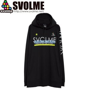 SVOLME スボルメ BIG裏毛POフーディー 1193-33601-BLK サッカー フットサル...
