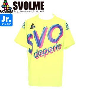 SVOLME スボルメ ジュニア ロゴTRトップ プラシャツ 1193-33800-LIM サッカー フットサル hiyamasp