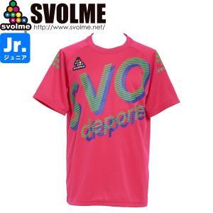 SVOLME スボルメ ジュニア ロゴTRトップ プラシャツ 1193-33800-PNK サッカー フットサル hiyamasp