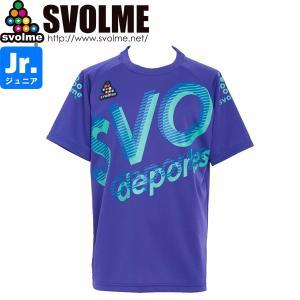 SVOLME スボルメ ジュニア ロゴTRトップ プラシャツ 1193-33800-PPL サッカー フットサル hiyamasp