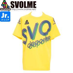 SVOLME スボルメ ジュニア ロゴTRトップ プラシャツ 1193-33800-YEL サッカー フットサル hiyamasp