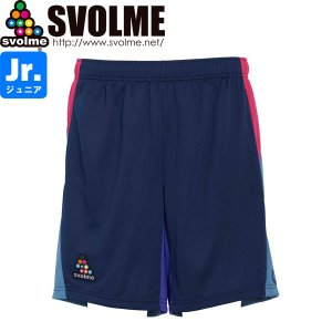 SVOLME スボルメ ジュニア 切替プラパン 1193-34302-NVY サッカー フットサル hiyamasp
