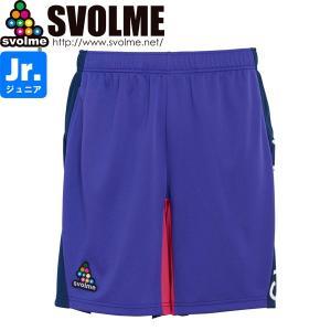 SVOLME スボルメ ジュニア 切替プラパン 1193-34302-PPL サッカー フットサル hiyamasp