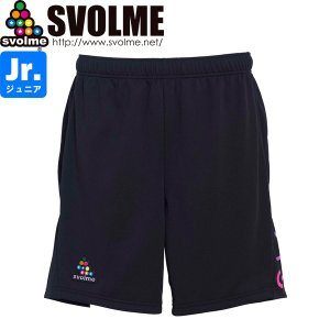 SVOLME スボルメ ジュニア カラーロゴプラパン 1193-34402-BLK サッカー フットサル hiyamasp