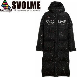SVOLME スボルメ ダウンベンチコート 男女兼用 1193-35004-BLK サッカー フットサル|hiyamasp