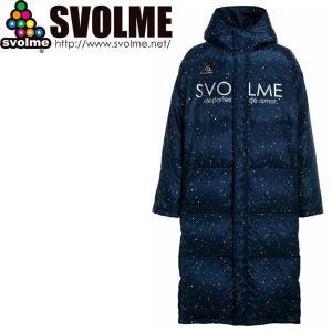 SVOLME スボルメ ダウンベンチコート 男女兼用 1193-35004-NVY サッカー フットサル|hiyamasp