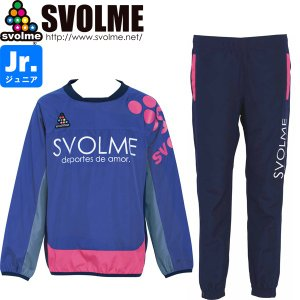 SVOLME スボルメ ジュニア タフタピステ上下セット 1193-35709-BLU サッカー フットサル|hiyamasp