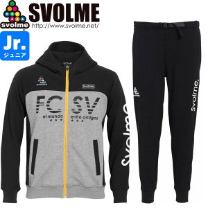 SVOLME スボルメ ジュニア スウェットジップフーディー&スウェットパンツ 1201-53201-BLK-1201-53302-BLK サッカー フットサル スウェット|hiyamasp