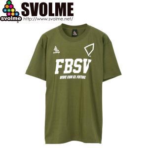 SVOLME スボルメ FBSV Tシャツ 1211-84700-KHK サッカー フットサル|hiyamasp
