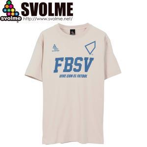 SVOLME スボルメ FBSV Tシャツ 1211-84700-SAN サッカー フットサル|hiyamasp