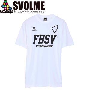 SVOLME スボルメ FBSV Tシャツ 1211-84700-WHT サッカー フットサル|hiyamasp