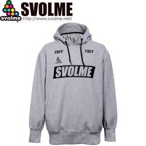 SVOLME スボルメ Wテックマスクフーディー 1211-85401-GRY サッカー フットサル...