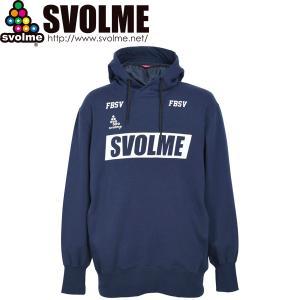 SVOLME スボルメ Wテックマスクフーディー 1211-85401-NVY サッカー フットサル...