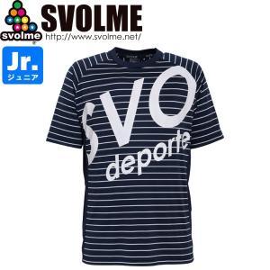 SVOLME【スボルメ】 ジュニア ボーダードライトップ プラシャツ 181-63100-NVY サッカー フットサル|hiyamasp