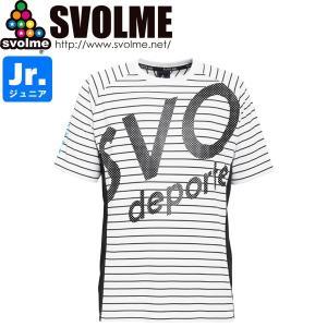 SVOLME【スボルメ】 ジュニア ボーダードライトップ プラシャツ 181-63100-WHTBLK サッカー フットサル|hiyamasp