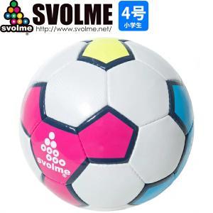 SVOLME【スボルメ】 サッカーボール 4号球 小学生用 181-67629|hiyamasp