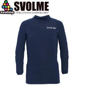 肌面がフラットで通年使用が可能なインナーシャツです。吸汗速乾機能付き。