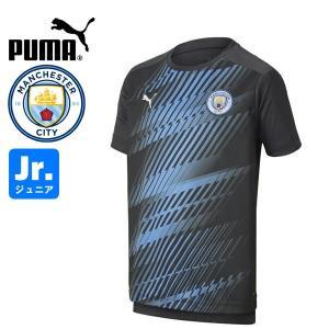 PUMA プーマ MCFC マンチェスターシティ 2020 スタジアムシャツ ジュニア プラシャツ 756766-25 プーマジャパン国内正規ライセンス商品|hiyamasp