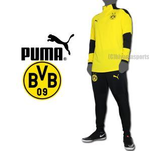 PUMA プーマ BVB ボルシア ドルトムント 2020-21 トレーニング1/4トップ&トレーニングプロパンツ ジャージ上下 757705-01-757714-02 国内正規ライセンス商品|hiyamasp