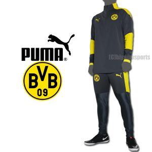 PUMA プーマ BVB ボルシア ドルトムント 2020-21 トレーニング1/4トップ&トレーニングプロパンツ ジャージ上下 757705-05-757714-05 国内正規ライセンス商品|hiyamasp