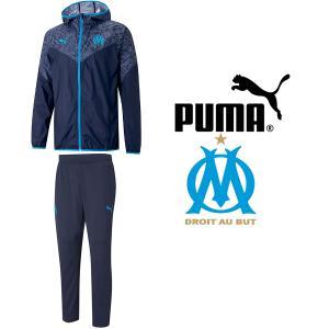 PUMA プーマ OM オリンピックマルセイユ2020-21ウォームアップジャケット&ウォームアップパンツ 758652-01-758650-01 プーマジャパン国内正規ライセンス商品|hiyamasp