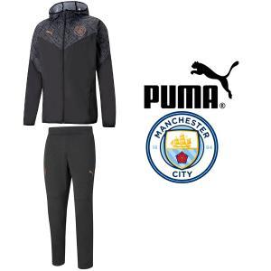PUMA プーマ MCFC マンチェスターシティ2020-21 ウォームアップジャケット&ウォームアップパンツ 758699-02-758701-02プーマジャパン国内正規ライセンス商品|hiyamasp