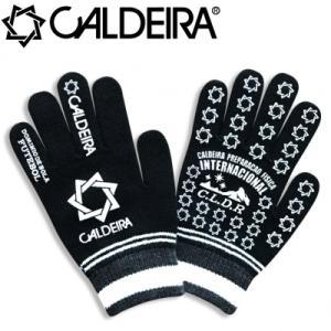 CALDEIRA キャルデラ ニットグローブ 手袋 8050 フットサル サッカー hiyamasp