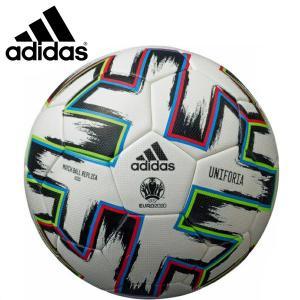 adidas アディダス サッカーボール4号球 ユニフォリア キッズ 小学生用 検定球 UEFA EURO2020 公式試合球レプリカ AF420 hiyamasp