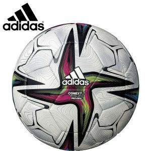 adidas アディダス サッカーボール4号球 コネクト21プロ キッズ 小学生用 検定球 2021年FIFA主要大会 公式試合球レプリカ AF430 hiyamasp