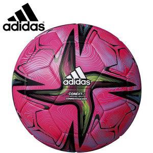 adidas アディダス サッカーボール4号球 コネクト21コンペティション キッズ 小学生用 検定球 2021年FIFA主要大会 公式試合球レプリカ AF431P hiyamasp