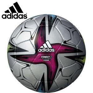 adidas アディダス サッカーボール4号球 コネクト21リーグ キッズ 小学生用 検定球 2021年FIFA主要大会 公式試合球レプリカ AF434SL hiyamasp