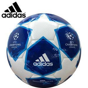 adidas アディダス サッカーボール4号球 フィナーレキッズ 小学生用 検定球 AF4400BW|hiyamasp