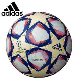 adidas アディダス サッカーボール4号球 フィナーレリーグルシアーダ キッズ 小学生用 検定球 UEFA チャンピオンズリーグ20-21 公式試合球レプリカ AF4401BRW hiyamasp