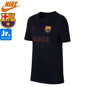 NIKE ナイキ FCバルセロナ ジュニア CORE MATCH Tシャツ BQ0730-475 海外クラブチームウェア サッカー|hiyamasp