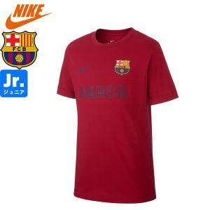 NIKE ナイキ FCバルセロナ ジュニア CORE MATCH Tシャツ BQ0730-620 海外クラブチームウェア サッカー|hiyamasp